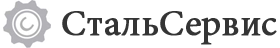 "ООО ""СтальСервис"""